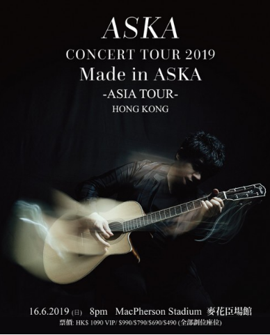 ASKA CONCERT TOUR 2019 Made in ASKA -ASIA TOUR-HONG KONG 飞鸟凉 香港演唱会