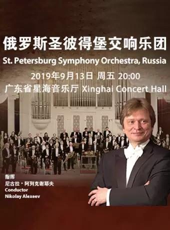 圣彼得堡交响乐团音乐会-广州站