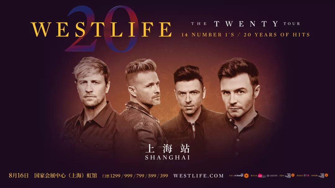 尖叫吧!西城男孩20周年巡演上海站6月27日11:18正式預售!橙PLUS卡提前1小時優先購!