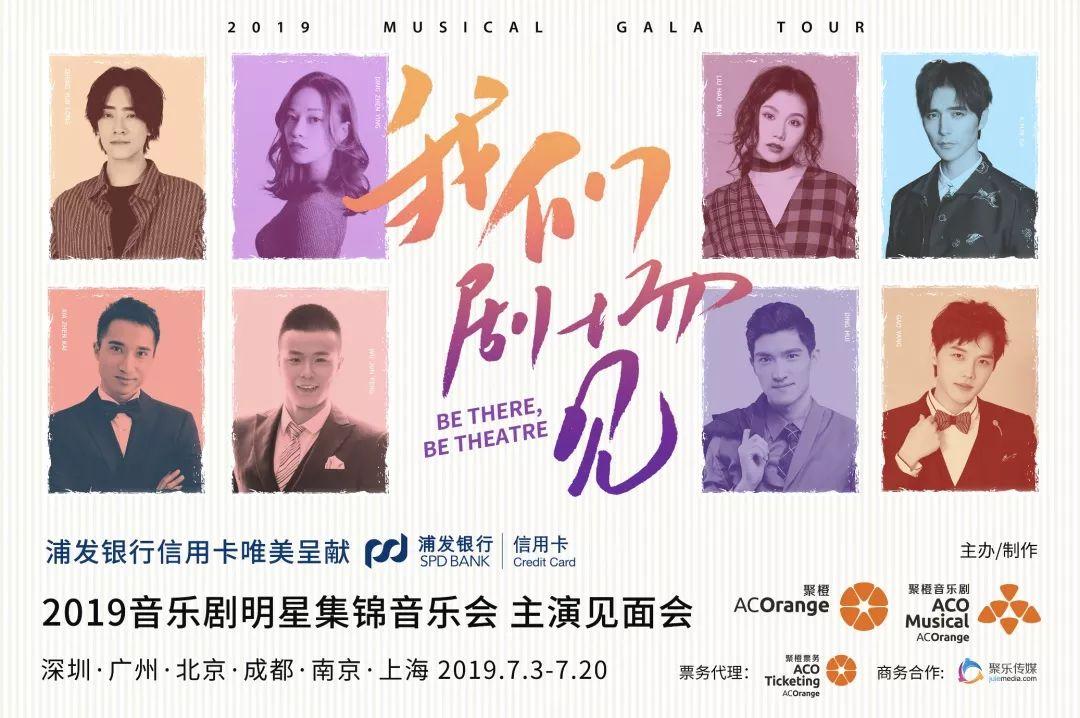 致中國音樂劇人飲冰多年卻未涼的熱血