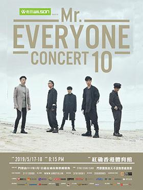 滚动全城 Mr. Everyone Concert 10 演唱会 --香港站