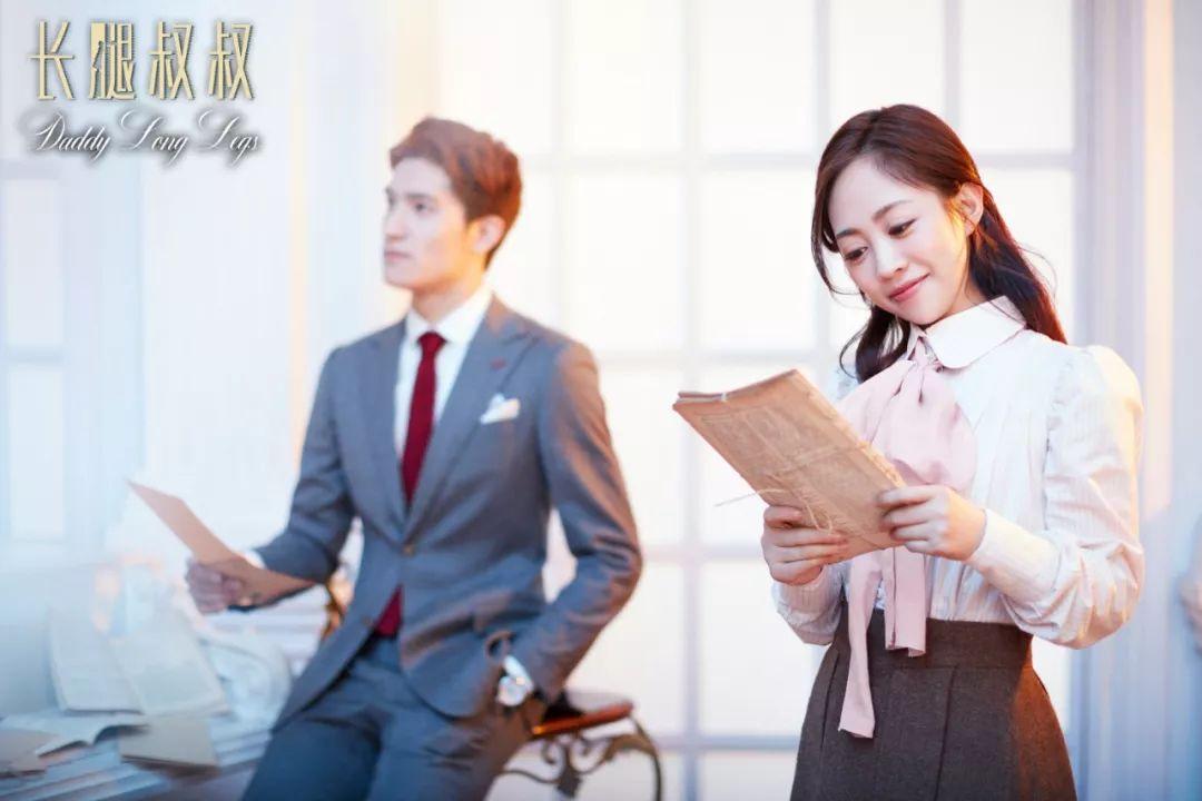 2019音乐剧《长腿叔叔》巡演北京站男主排期公布