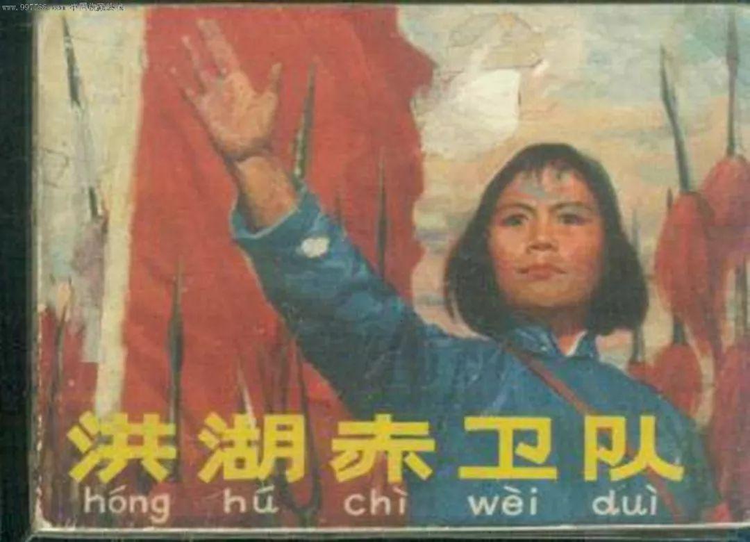 獻禮祖國七十華誕,閃閃的紅星紅色主題音樂會,崢嶸歲月與國同夢!