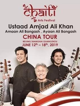 Chaiti艺术节 - 印度古典音乐舞蹈艺术节 -上海站