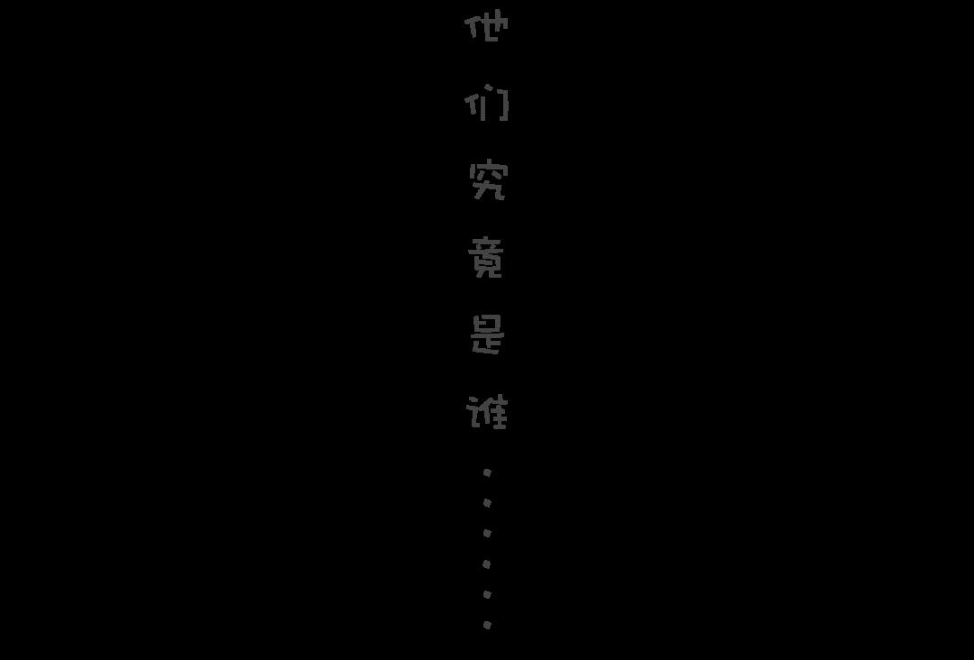 中文版音樂劇《長腿叔叔》驚現第四組新CP?