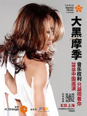 7月上海有哪些演唱会安排 近期上海演唱会汇总
