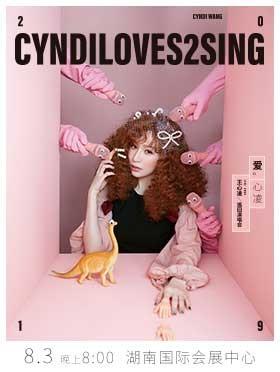 王心凌 - CYNDILOVES2SING 「爱。心凌 」2019巡回演唱会 长沙站