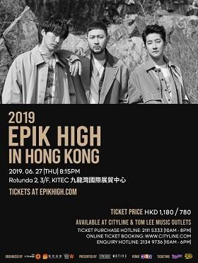 2019 EPIK HIGH in Hong Kong