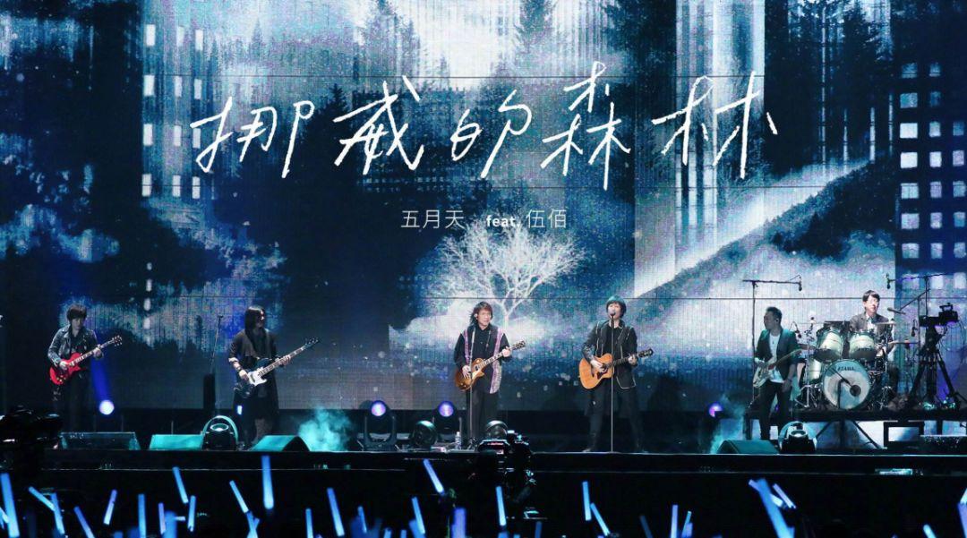 """""""台湾摇滚传奇""""伍佰 睽违3年孕育全新人生哲学之作《让水倒流》"""