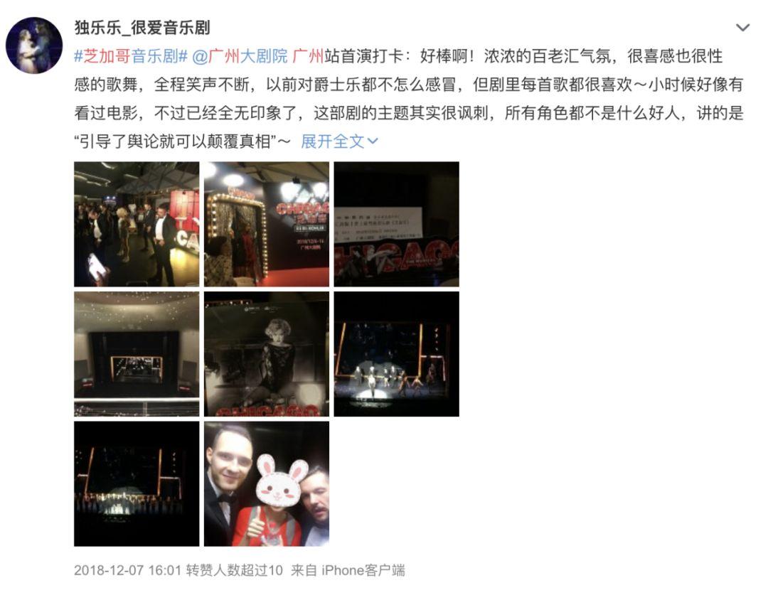 深圳&北京全網開票丨震撼3100萬人的《芝加哥》原版正式開票啦!爵士重燃,盛宴歸來!