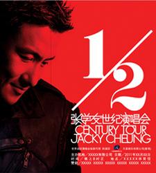 张学友1/2世纪巡回演唱会Century Tour