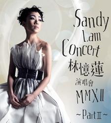 林忆莲2012演唱会