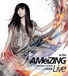 【热售】张惠妹15周年 AmeiZing世界巡回演唱会深圳站