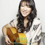★玫瑰人生——小野丽莎2011年中国巡回演唱会深圳站