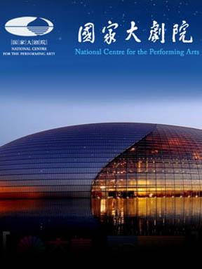 2013国际钢琴系列:亚历山大·塔霍钢琴独奏音乐会