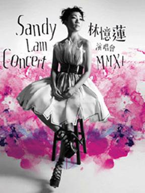 2013林忆莲上海演唱会