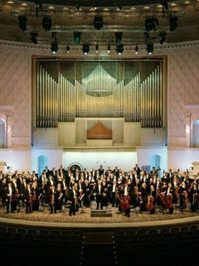 海之声2013新年演出季之俄罗斯梁赞爱乐乐团音乐会