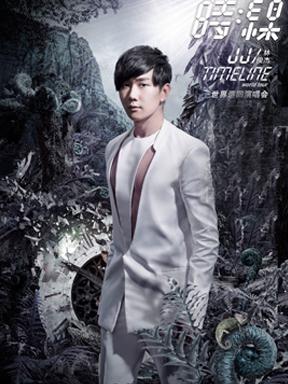 JJ 林俊杰香港演唱会门票预订