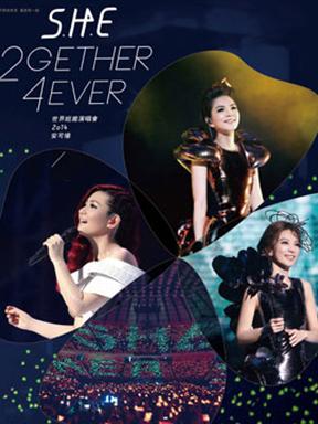 S.H.E TOGETHER FOREVER 2014世界巡回演唱会 武汉站