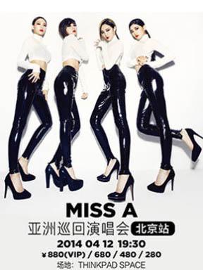 2014 miss A亚洲巡回演唱会-北京站