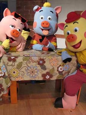儿童剧《三只小猪》文化惠民进剧场公益演出