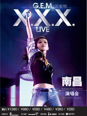 邓紫棋 G.E.M.X.X.X. LIVE 世界巡回演唱会(南昌站)