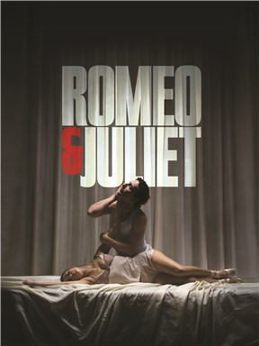 苏格兰芭蕾舞团《罗密欧与朱丽叶》