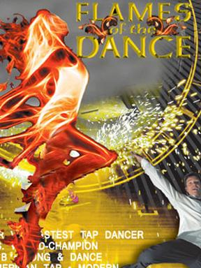 大型踢踏舞晚会《烈焰之舞》