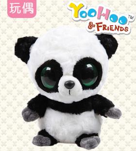 玩偶—Yoohoo熊猫(中号)