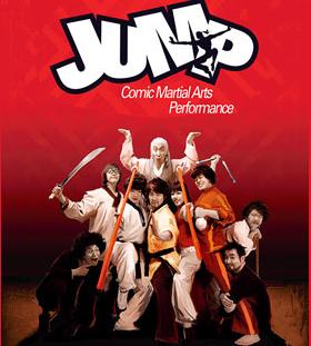 韩国爆笑功夫剧《JUMP》