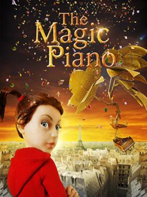 八喜2015年第四届打开艺术之门—儿童动画视听音乐故事会《魔法钢琴与肖邦短篇》