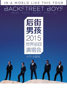 2015后街男孩世界巡回演唱会-大连站