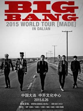 BIGBANG - 2015 WORLD TOUR [MADE] IN DALIAN