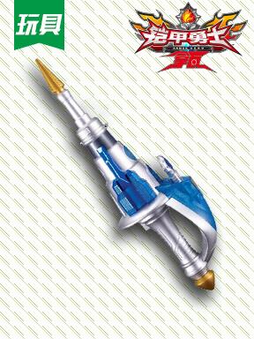玩具—铠甲勇士:超级漩啸剑