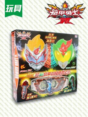 玩具—铠甲勇士:超级焰飓铠甲召唤腰带套装