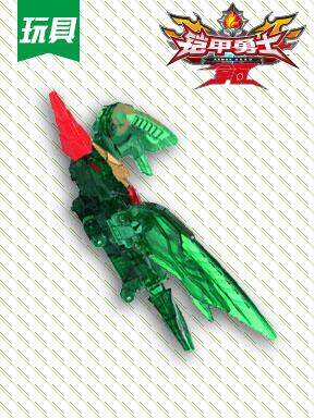 玩具—铠甲勇士:飓苍鸢