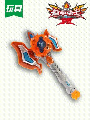 玩具—铠甲勇士:麒麟熔斧