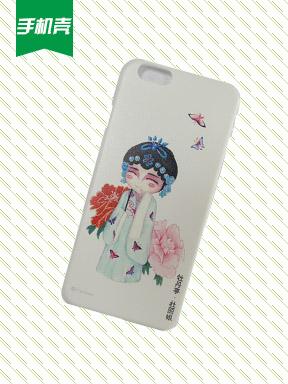 牡丹亭·杜丽娘苹果6手机壳4.7寸
