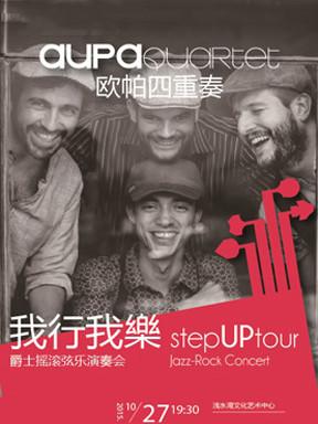 第十七届中国上海国际艺术节