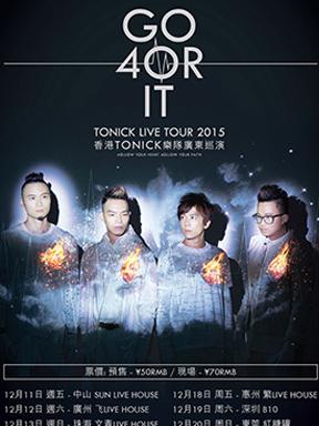 """香港ToNick乐队""""Go 4or It""""2015广东巡演"""