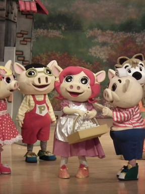 台湾小青蛙剧团儿童剧《三只小猪》