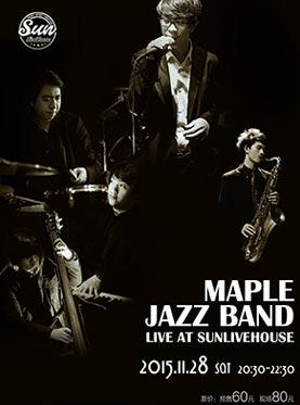 Maple Jazz Band 巡演中山站