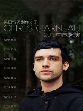 [EWO呈现]美国气质创作才子Chris Garneau2015中国巡演