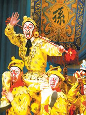 京剧《闹天宫》《借扇》《金刀阵》(上海京剧院)