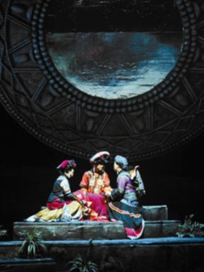 中国民族歌剧《彝红》