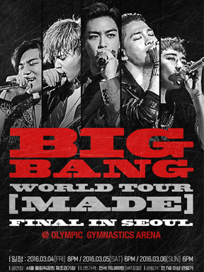 BIGBANG  WORLD TOUR  MADE FINAL IN SEOUL