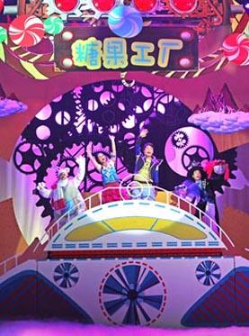 饭米粒亲子系列 动漫儿童舞台剧《糖果总动员:魔幻仙踪》
