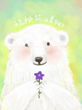 """创作才女""""夏铜子""""个人EP《桔梗花》全国巡演 东莞红糖罐"""