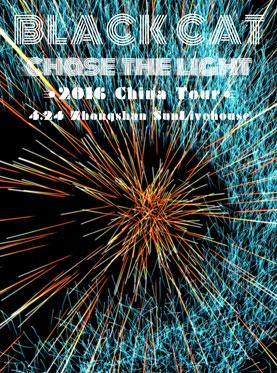 黑猫乐队Chase The Light追光巡演