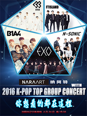 2016 K-Pop Top Group Concert